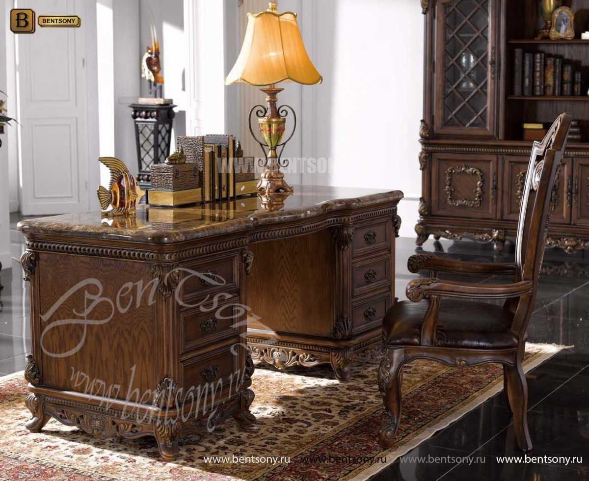 Классический Письменный стол Рамирес (Массив дерева) интернет магазин