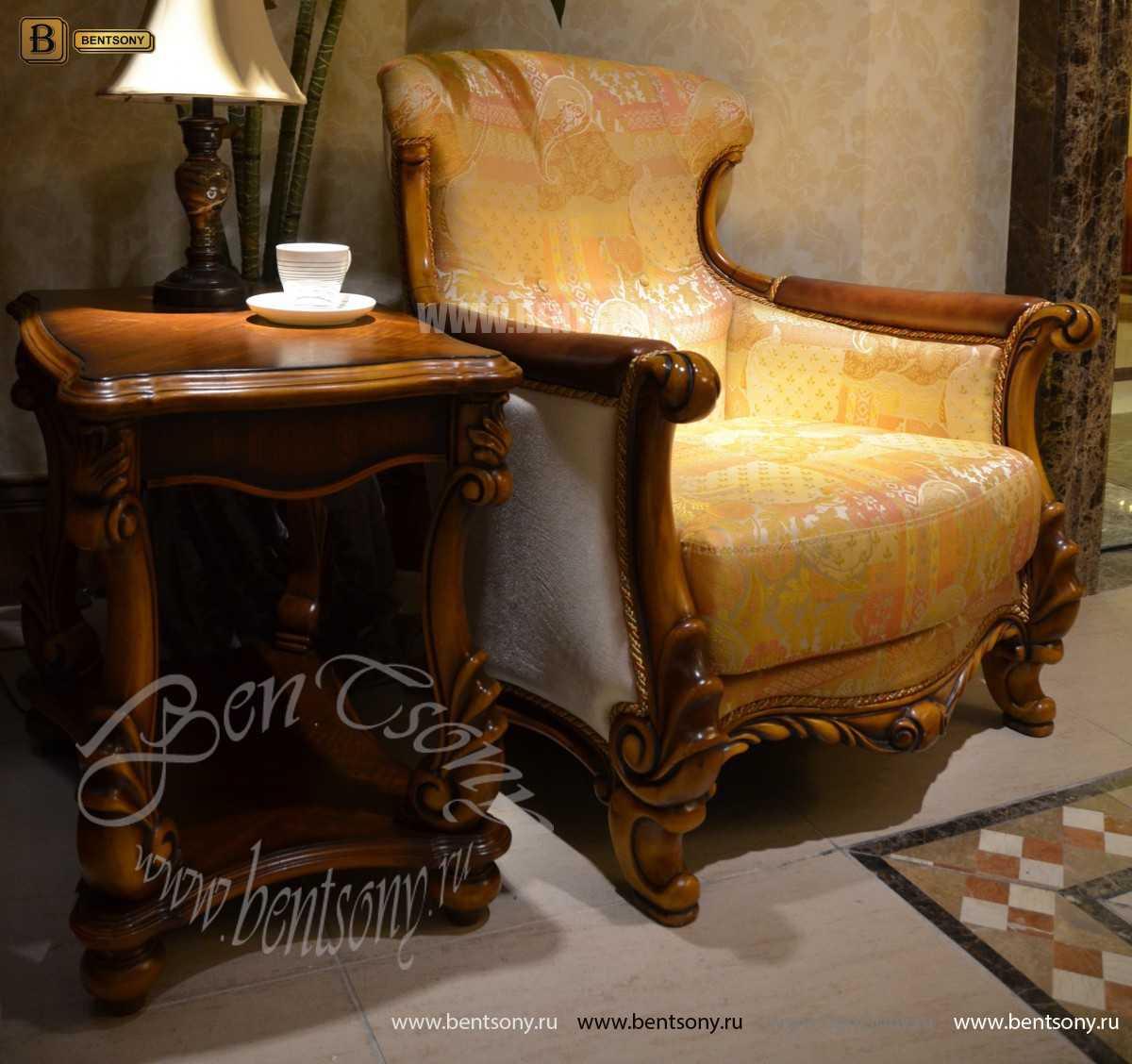 Кресло для отдыха Лоренс А (Классика, Ткань)  для дома