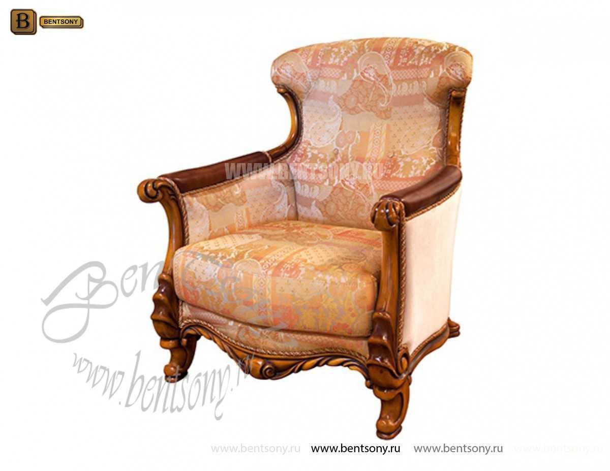 Кресло для отдыха Лоренс А (Классика, Ткань)  интернет магазин