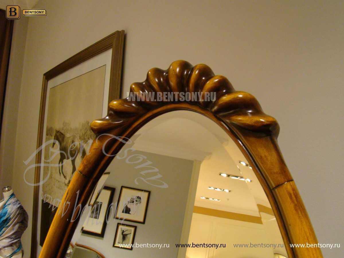 Зеркало в полный рост Лоренс (Массив дерева) в СПб
