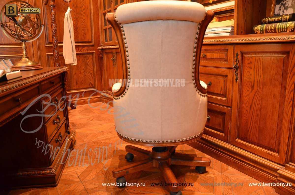 Классическое Кресло Кабинетное Монтана (Натуральная кожа)  купить