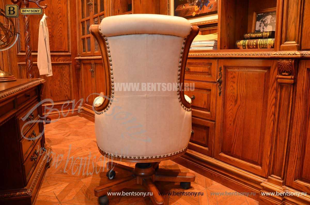 Классическое Кресло Кабинетное Монтана (Натуральная кожа)  в СПб