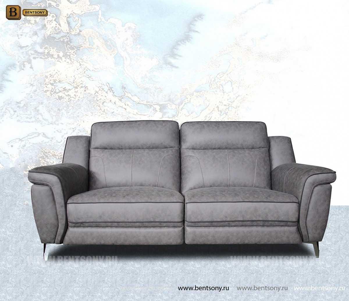 Диван Камило (Электрические реклайнеры, Ткань) каталог мебели с ценами