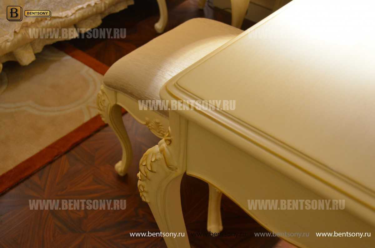 Стол туалетный Митчел В классический (Белый, Массив дерева)