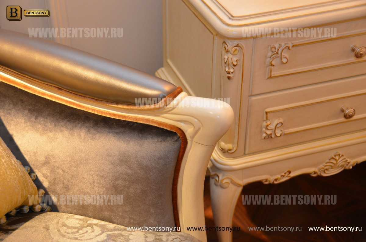 Кресло Митчел А для гостиной (Классика, ткань) купить