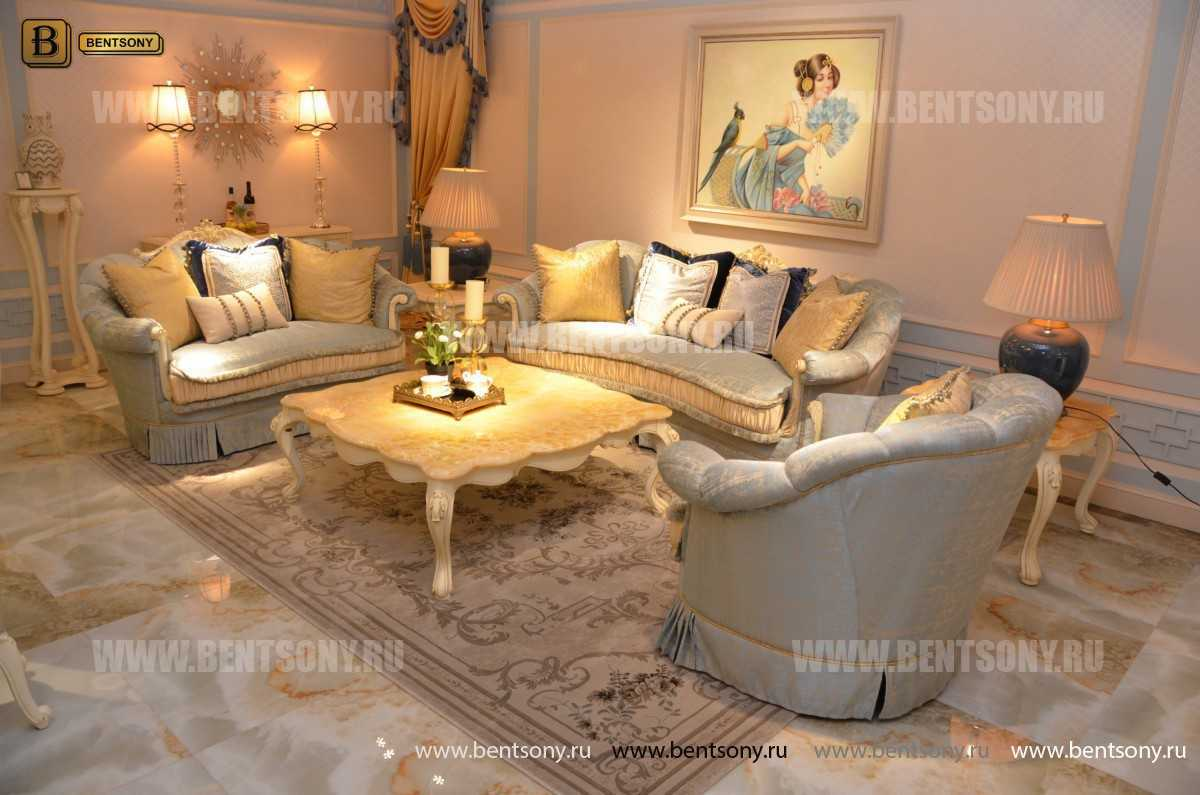 Кресло Митчел А (Классика, Ткань) каталог мебели с ценами