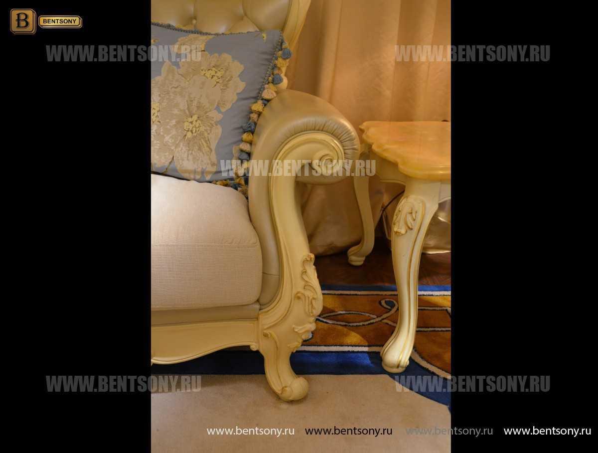 Диван Двойной Митчел D (Кушетка, Классика, Ткань/натуральная кожа) сайт цены