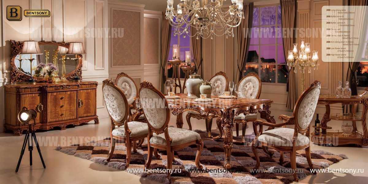 Стол обеденный Белмонт прямоугольный (массив дерева) официальный сайт цены