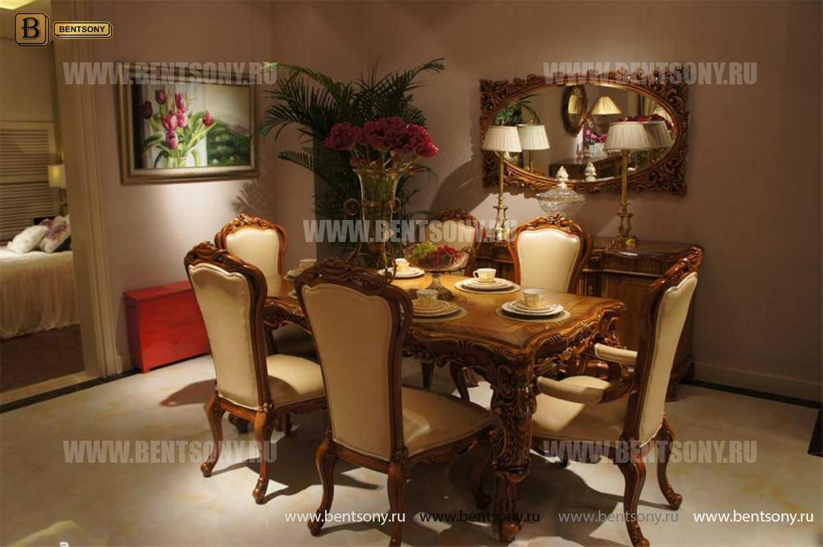 Стол обеденный Белмонт прямоугольный (массив дерева) сайт цены