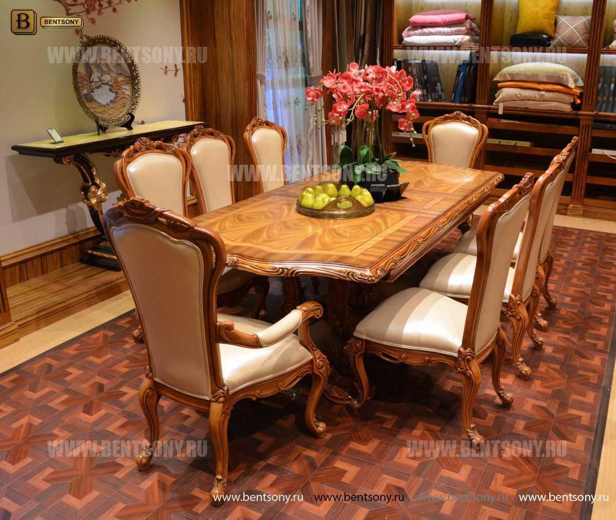 Стол обеденный раздвижной Белмонт (массив дерева) каталог мебели с ценами