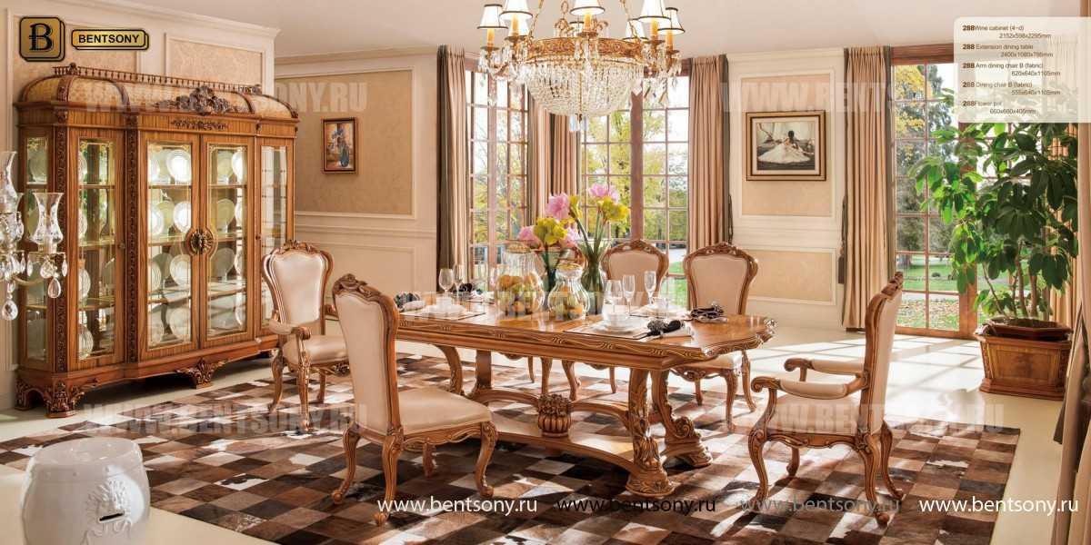 Стол обеденный раздвижной Белмонт (массив дерева) в интерьере