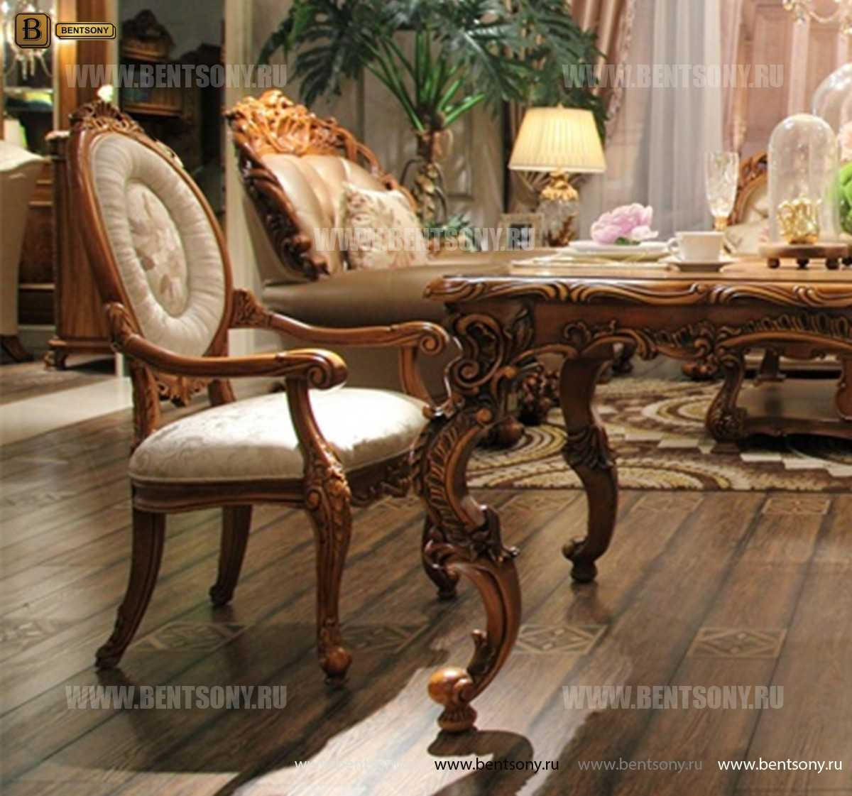 Классический Стул Белмонт А с подлокотниками (Ткань) купить в СПб