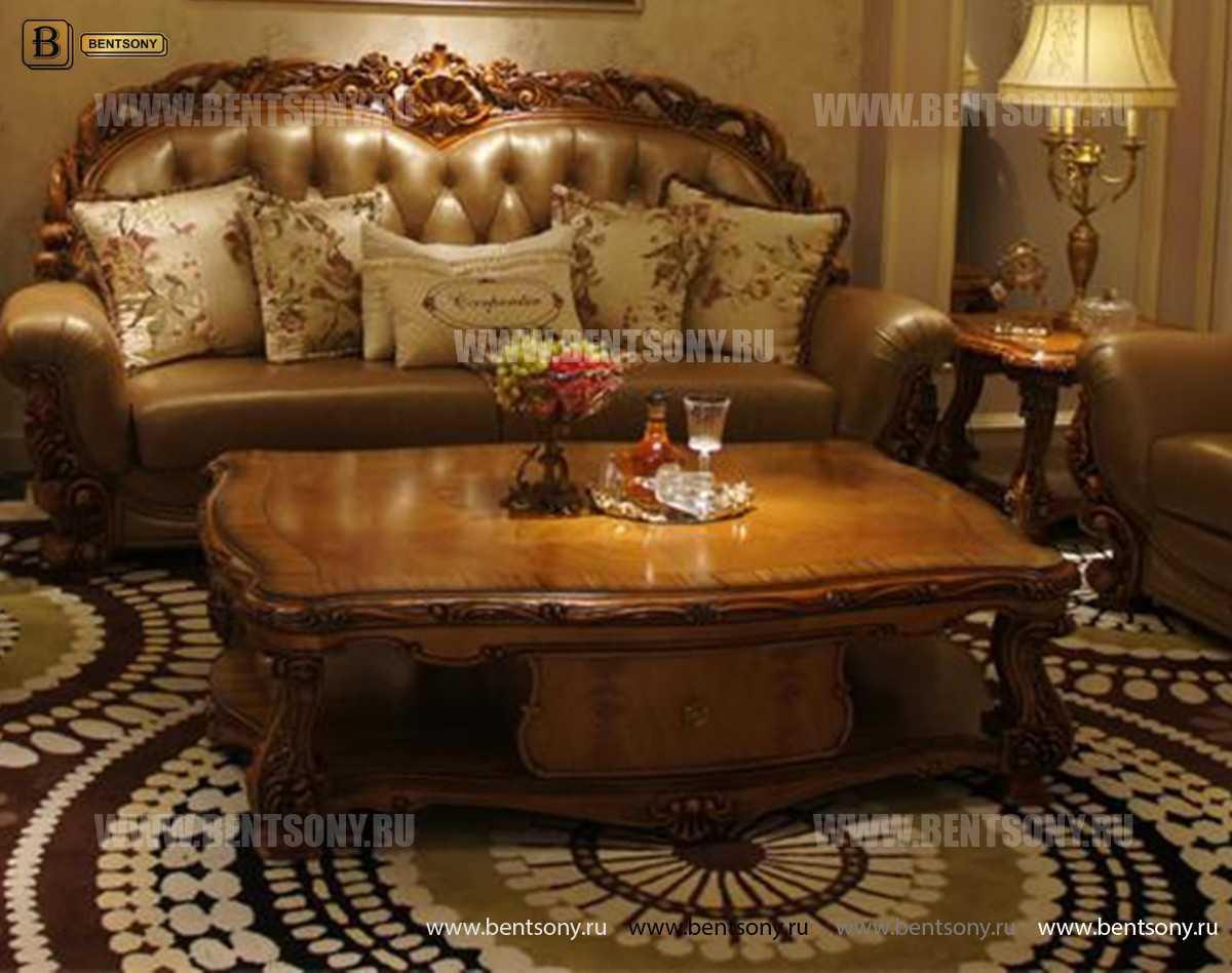 Стол журнальный Белмонт В прямоугольный с полкой (Массив дерева) каталог мебели