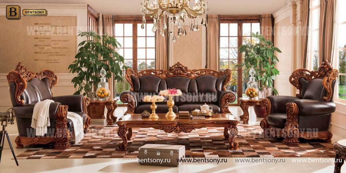 Стол Журнальный Прямоугольный Белмонт А большой (Массив дерева, Классика) официальный сайт цены