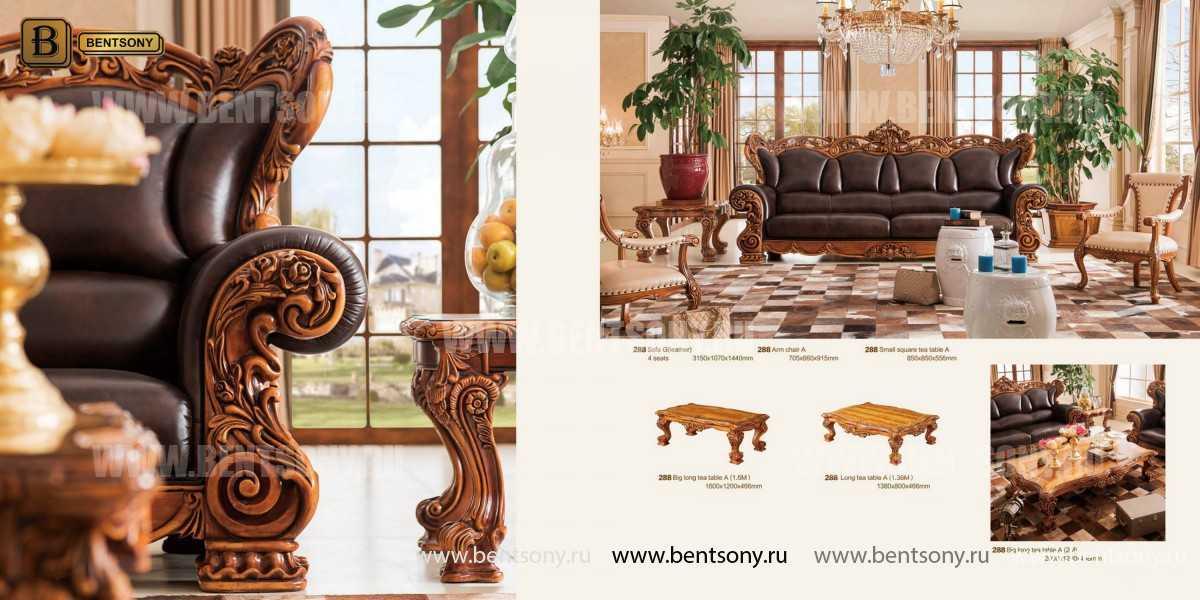 Стол Журнальный Прямоугольный Белмонт А большой (Массив дерева, Классика) каталог