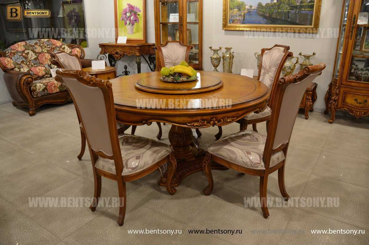 Обеденный стол Дакота А (Круглый, массив дерева) для дома