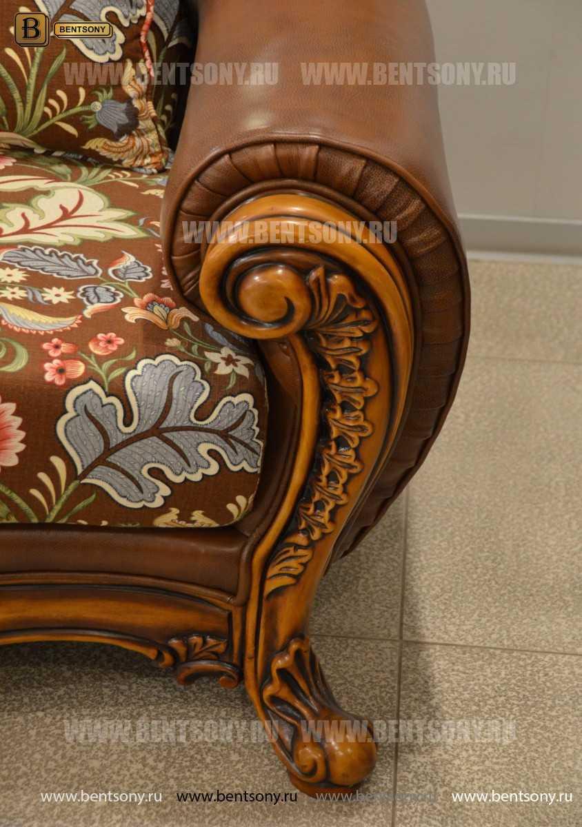 Кресло Дакота D (Классика) в интерьере