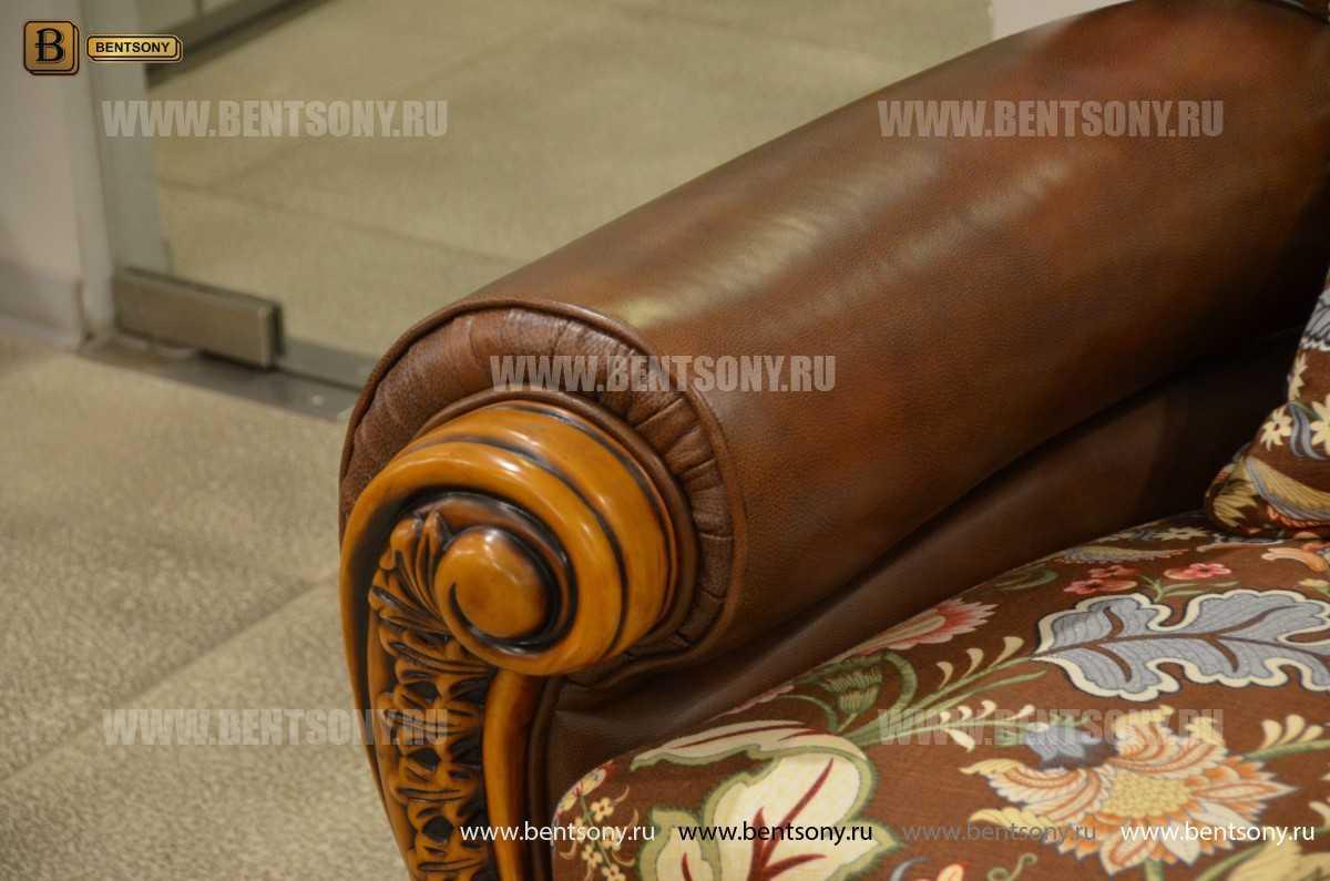 Кресло Дакота D (Классика) каталог с ценами