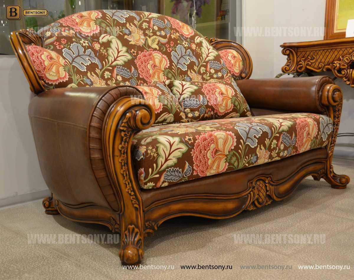 Кресло Дакота D (Классика) магазин