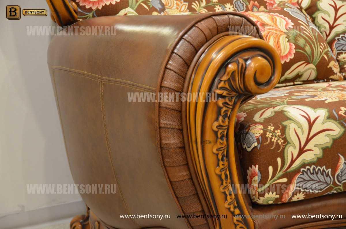 Кресло Дакота D (Классика) купить в СПб
