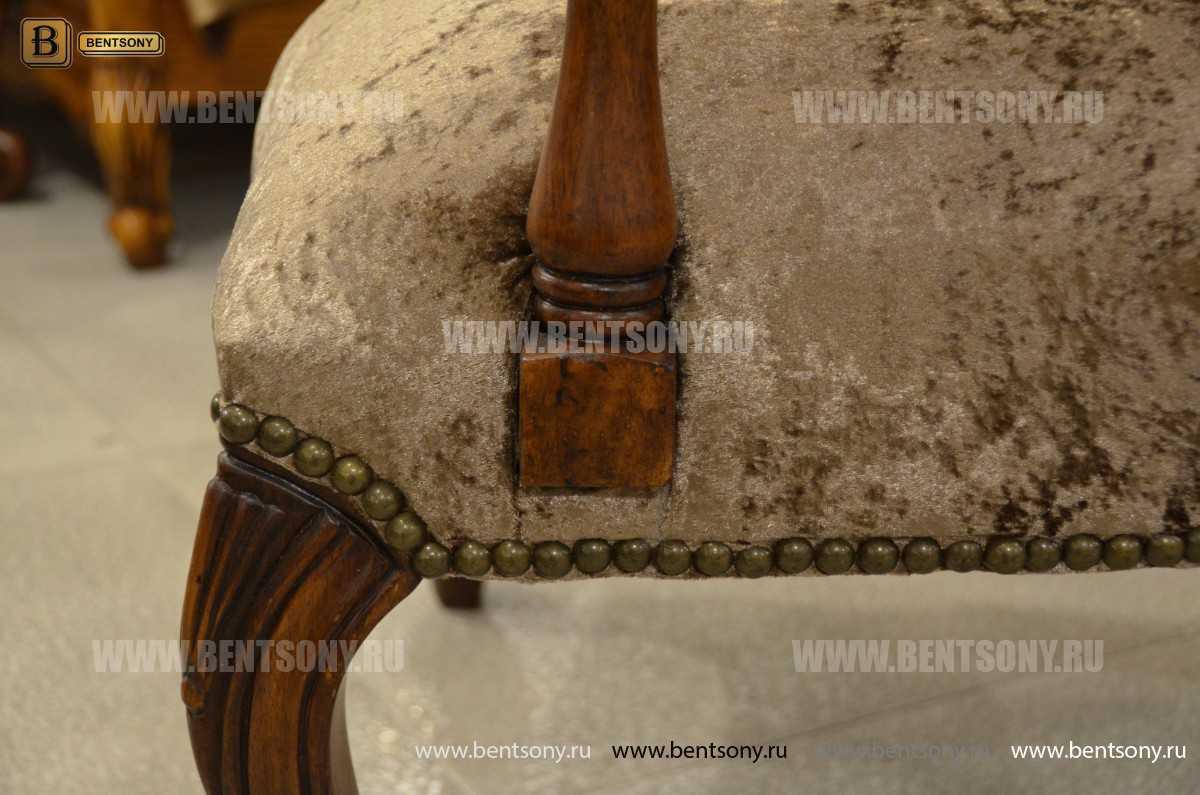 Стул Монтана B с подлокотниками (Классика, ткань) для дома