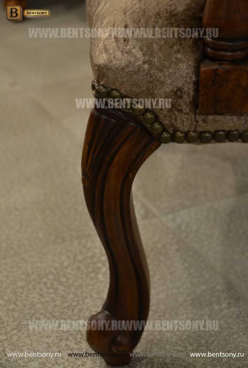 Стул Монтана B с подлокотниками (Классика, ткань) магазин Москва