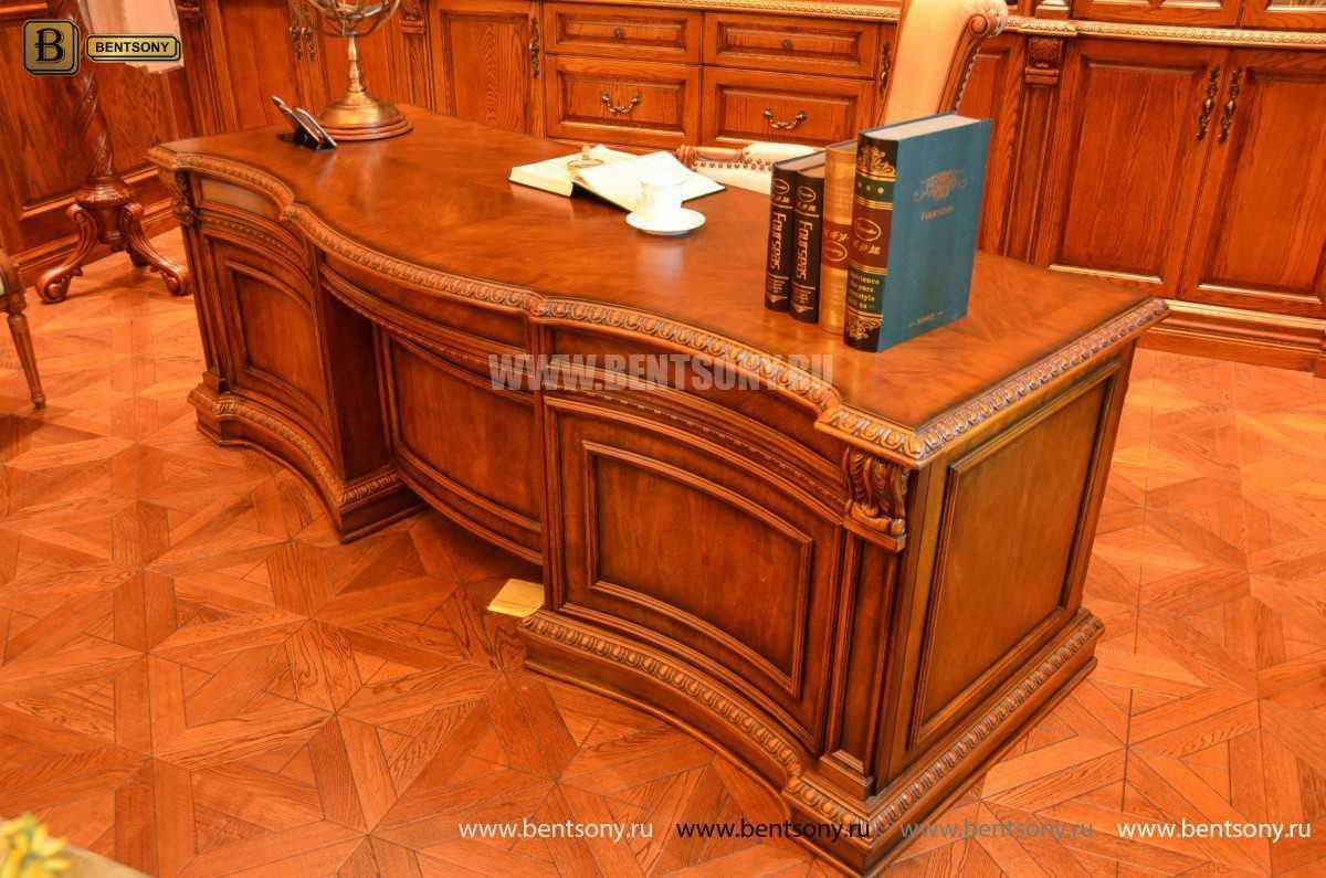 Письменный стол Монтана большой (классика, массив дерева) магазин