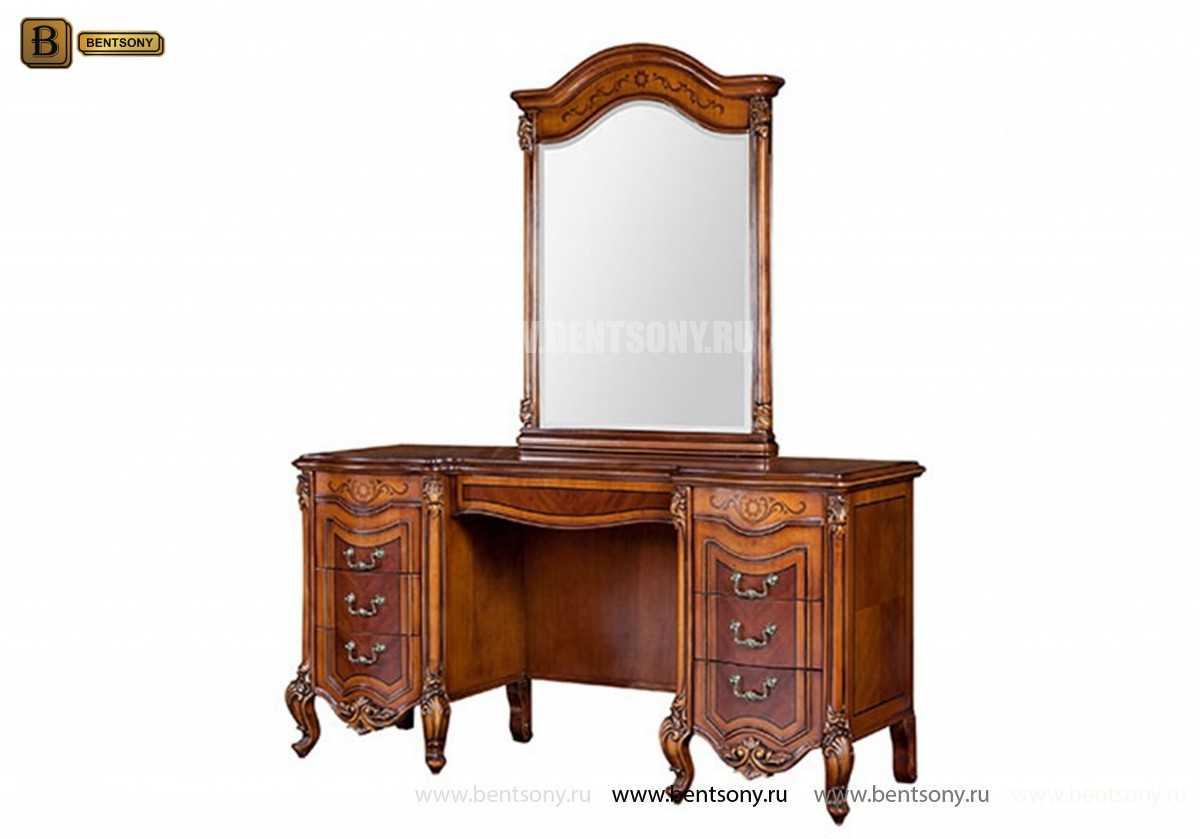 Стол туалетный Флетчер А с зеркалом (Классика, массив дерева) интернет магазин