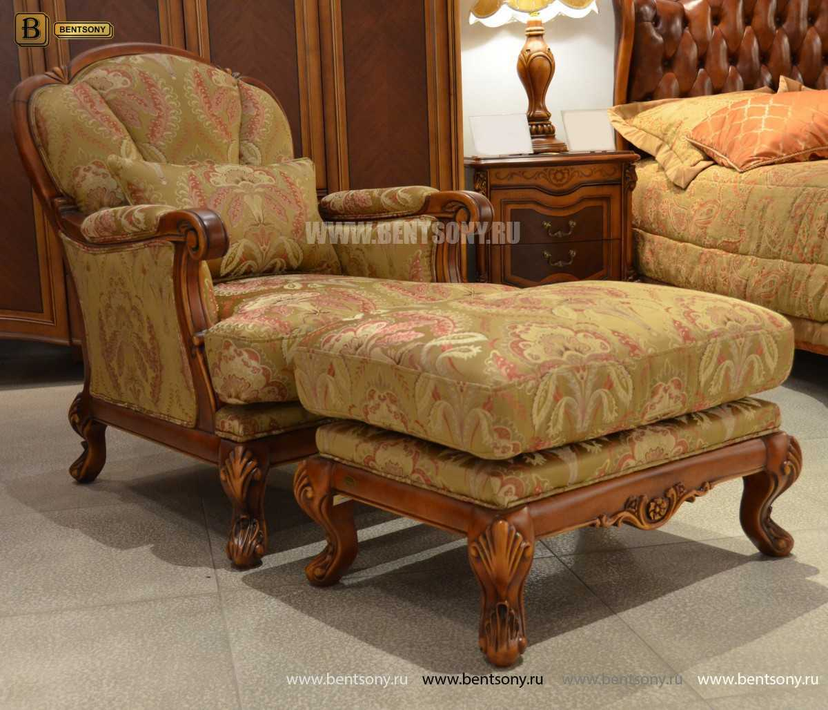Кресло для отдыха Флетчер (Классика, Ткань) интернет магазин