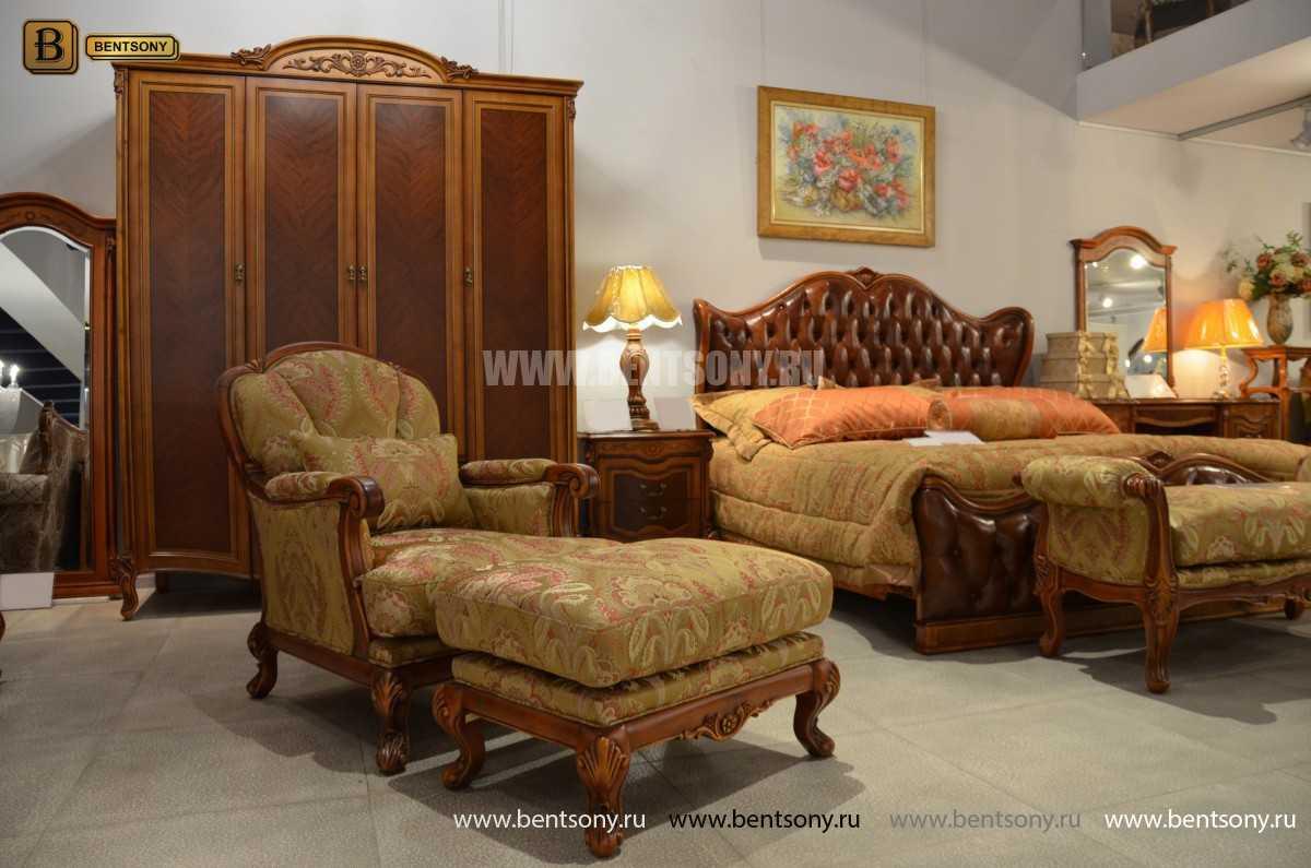 Кресло для отдыха Флетчер (Классика, Ткань) в интерьере