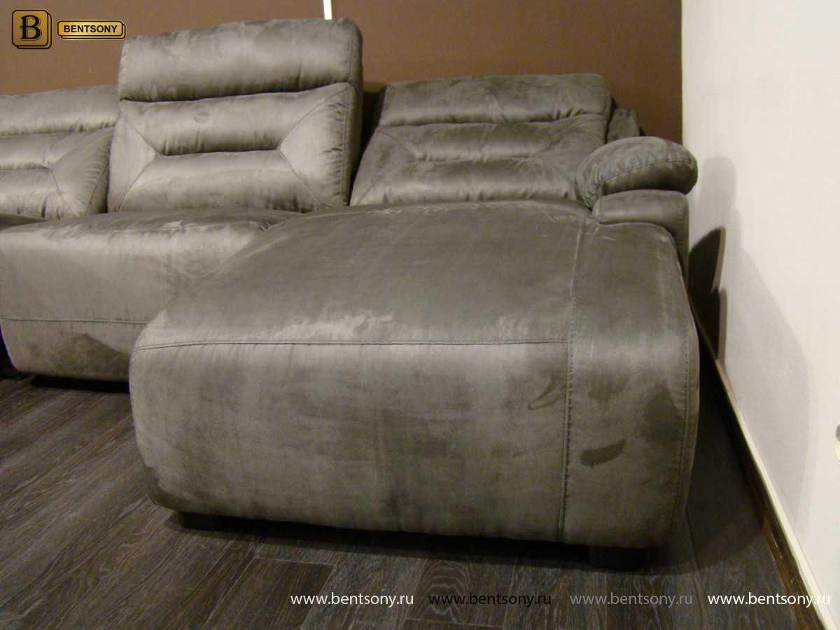 диван реклайнером спальными местами