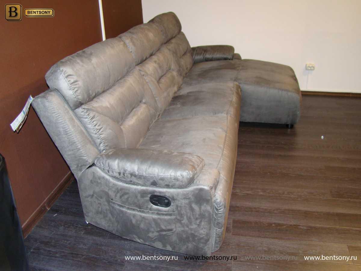 модульный диван реклайнер Амелия