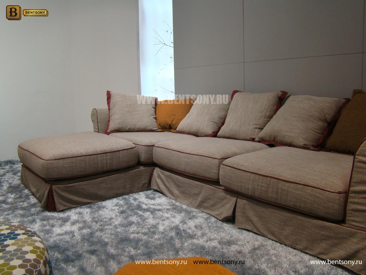 Диван Белладжио (Тканевый, с Шезлонгом) для квартиры