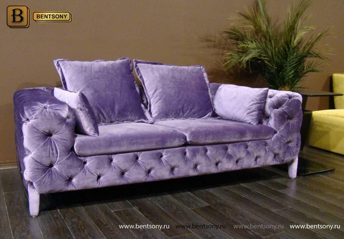 прямой фиолетовый диван Скиллачи