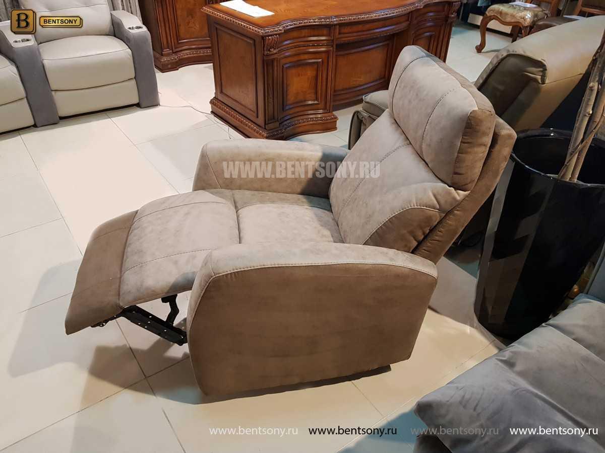 Кресло Эдвард (Реклайнер, Алькантара) для дома