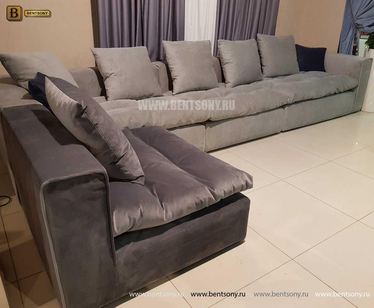 Диван Бениамино модульный (Прямой) для квартиры