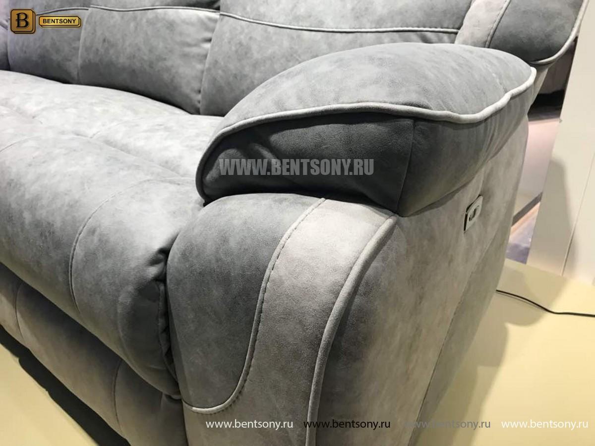 Кресло Фреско (Реклайнер, Натуральная Кожа, Ткань) сайт цены
