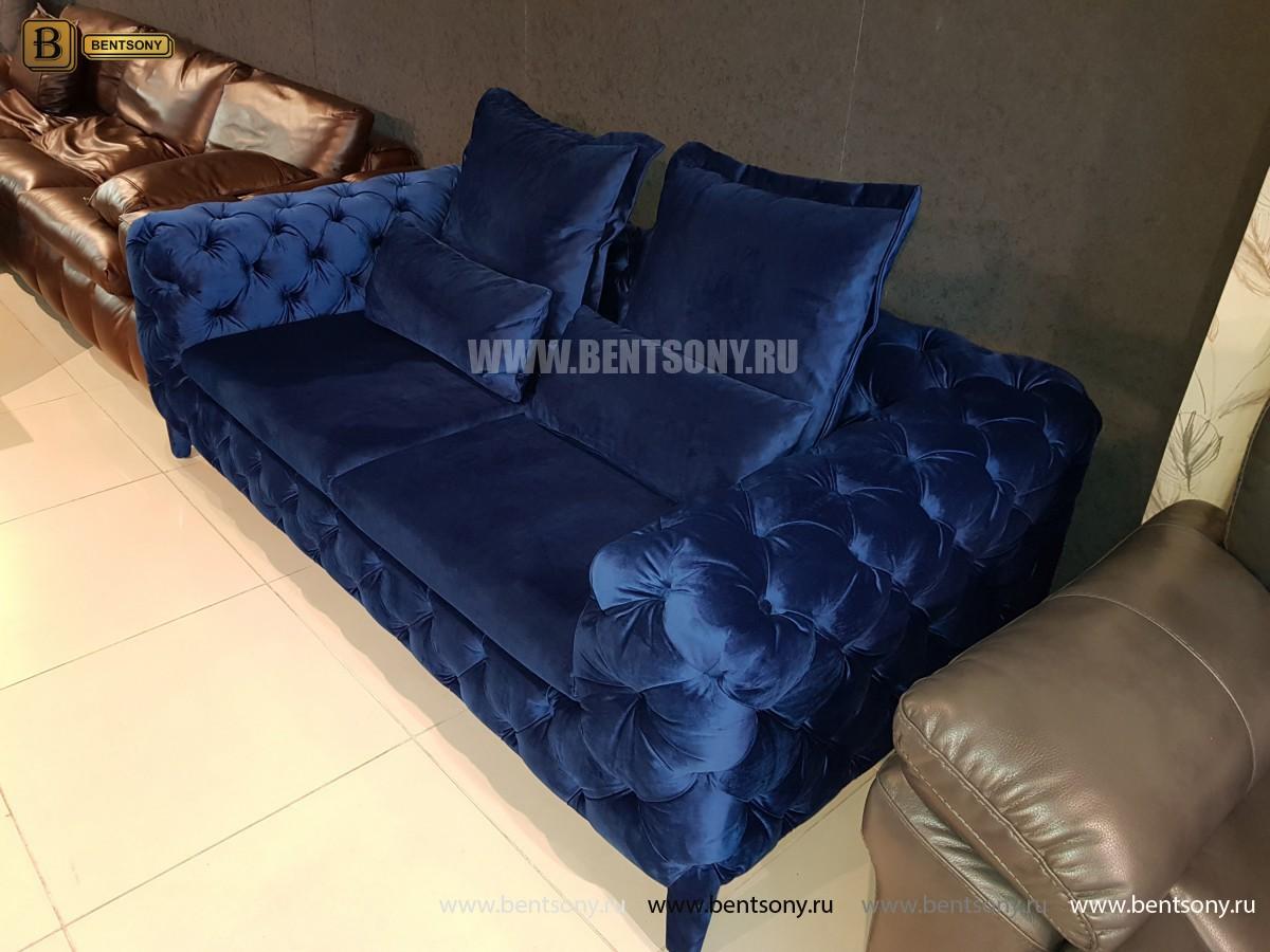 Диван двойной Скиллачи синий каталог мебели с ценами