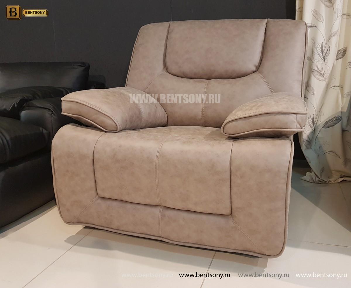 Кресло Прецо с реклайнером (Механизм качания, Ткань) каталог мебели
