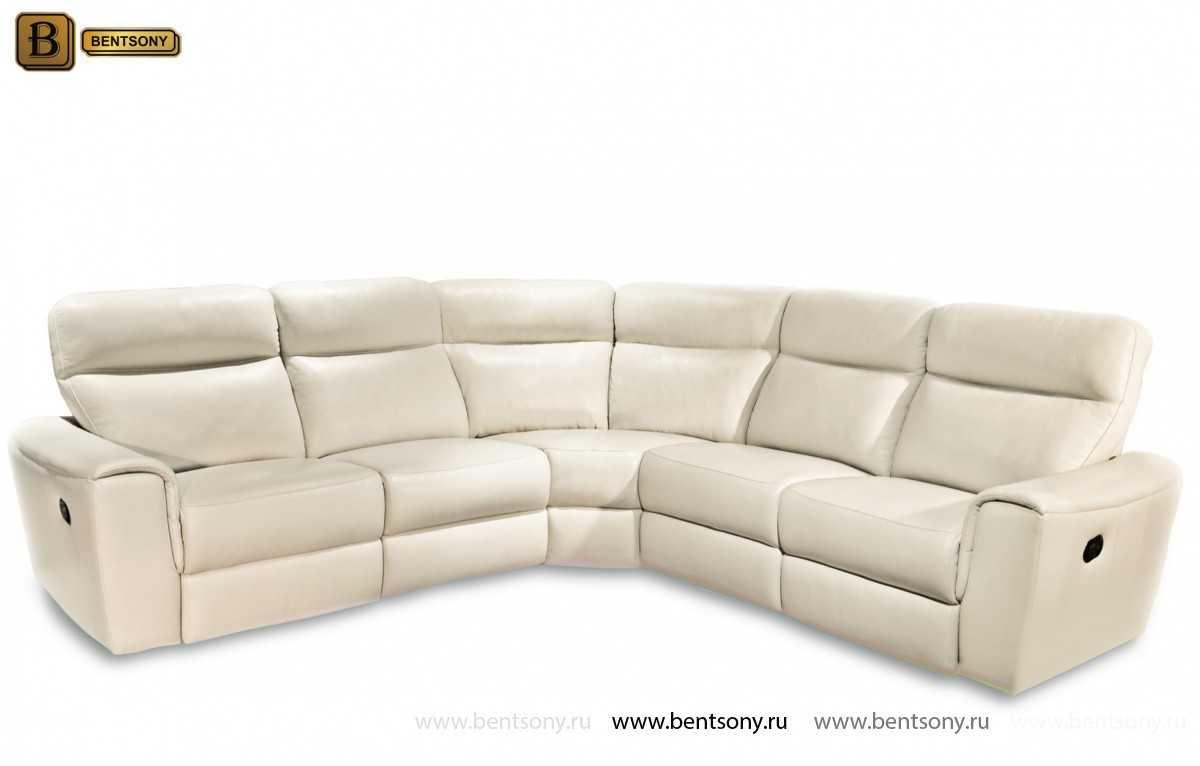 купить угловой диван Альфредо кожа спб