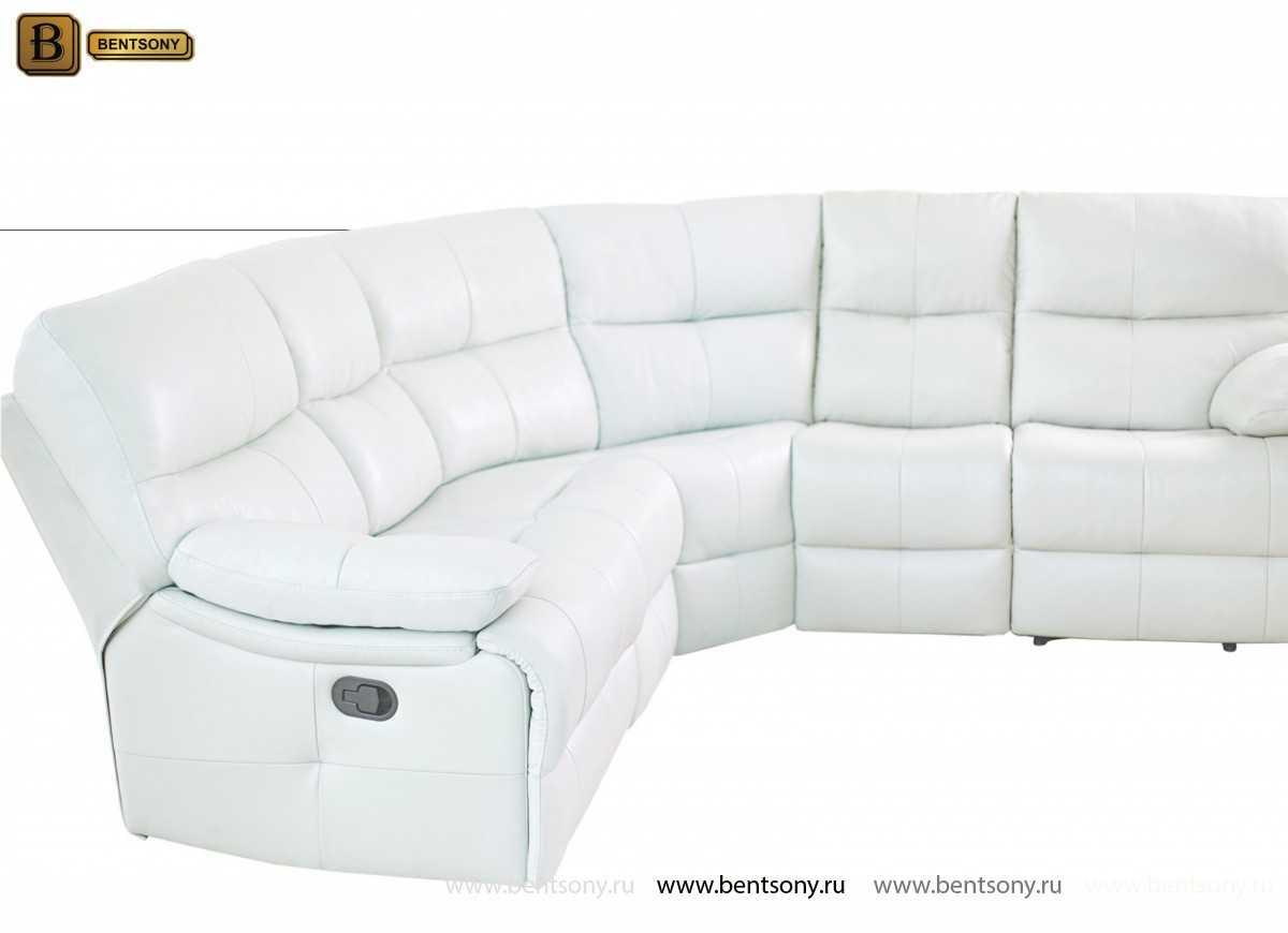 купить кожаный белый угловой диван Беларди