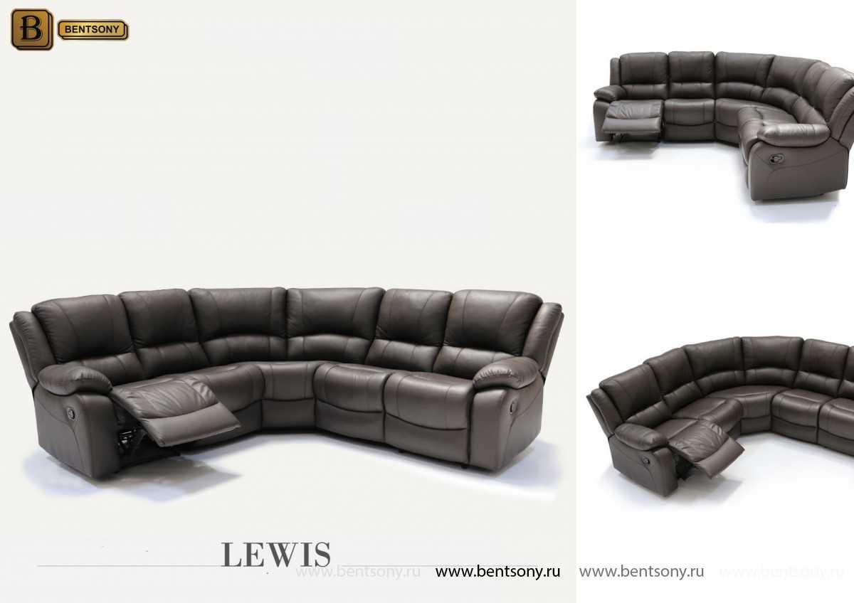 диван реклайнер угловой Левис натуральная кожа