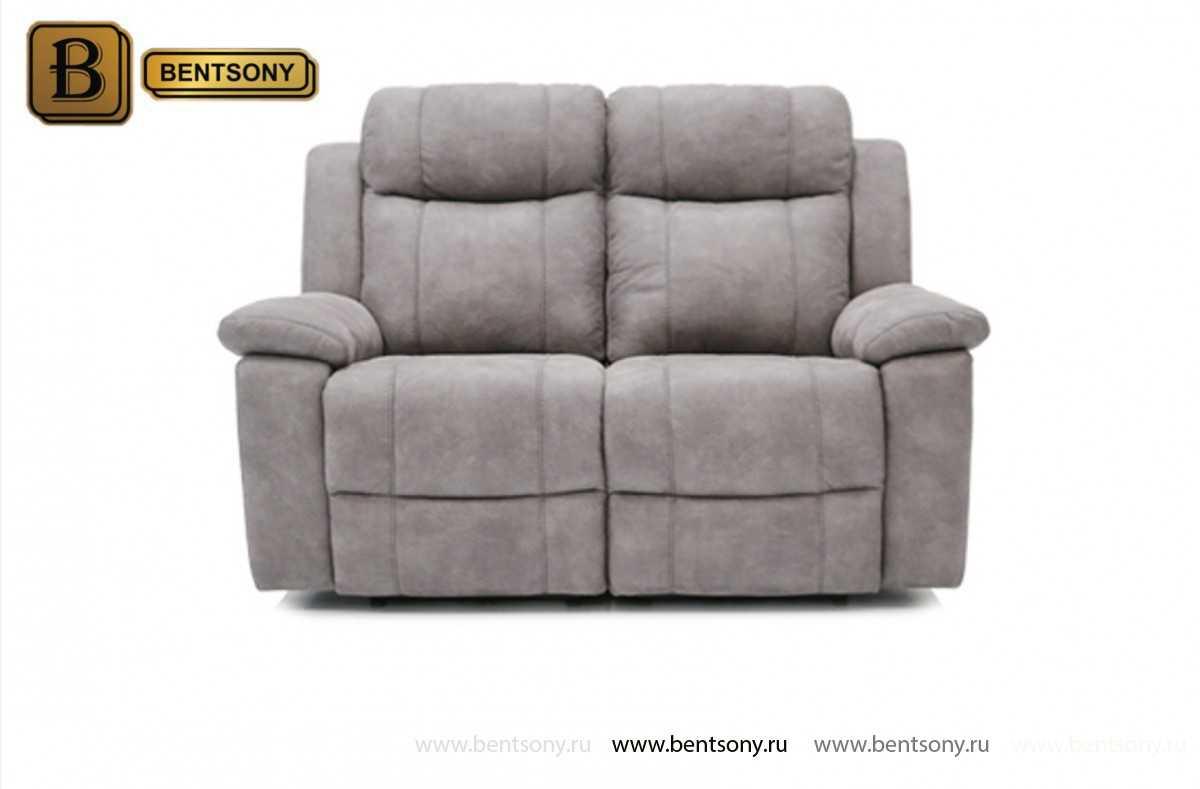 стильный диван Паркер