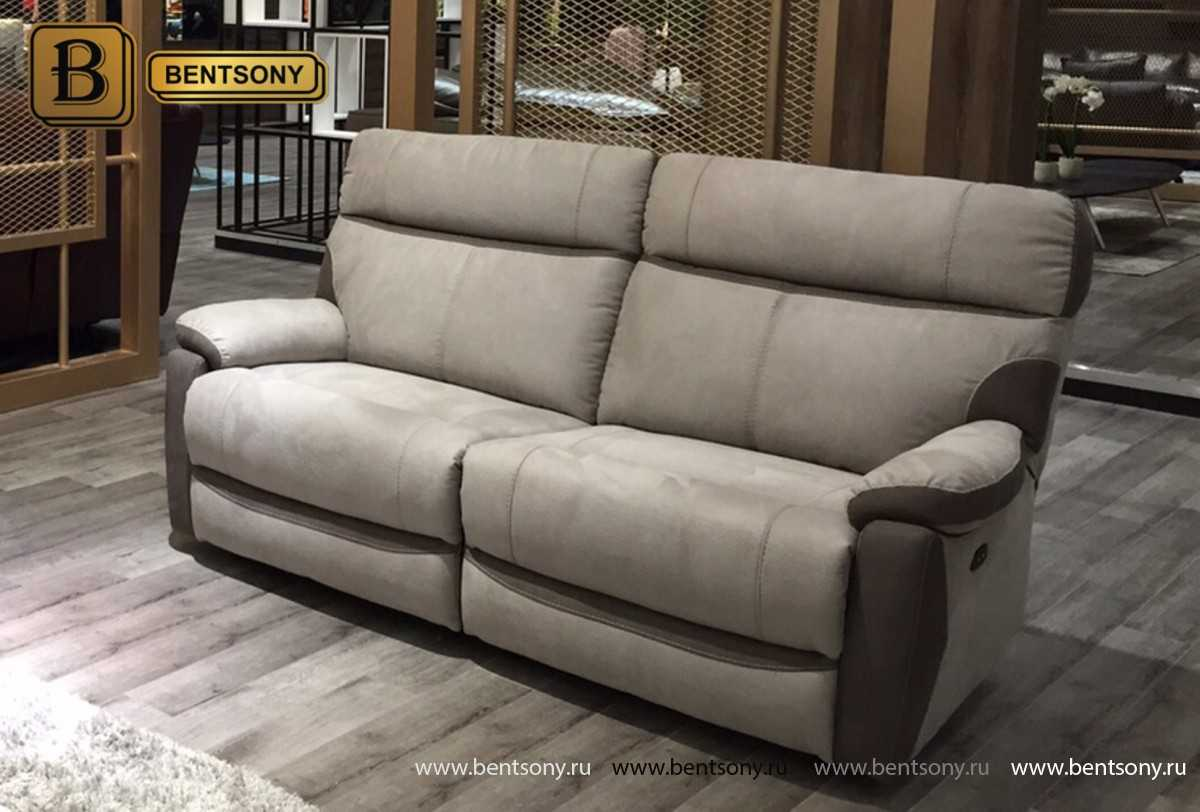 Диван Моретон тканевый мебель Бенцони