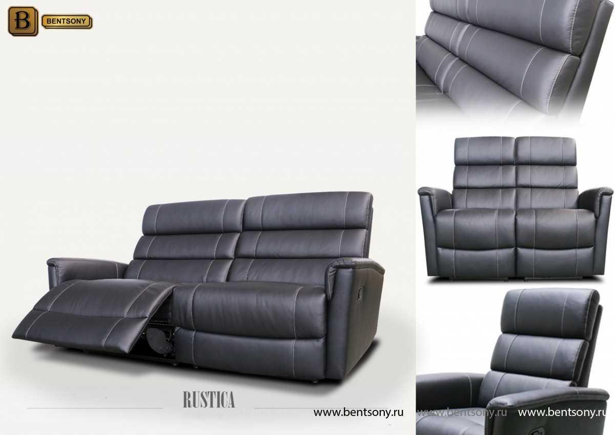 прямой кожаный диван Рустика