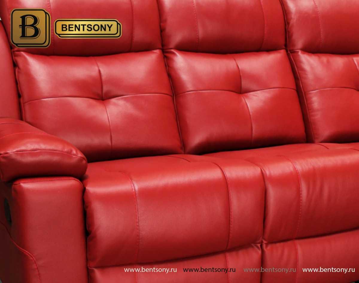 диван обивке натуральная кожа красный