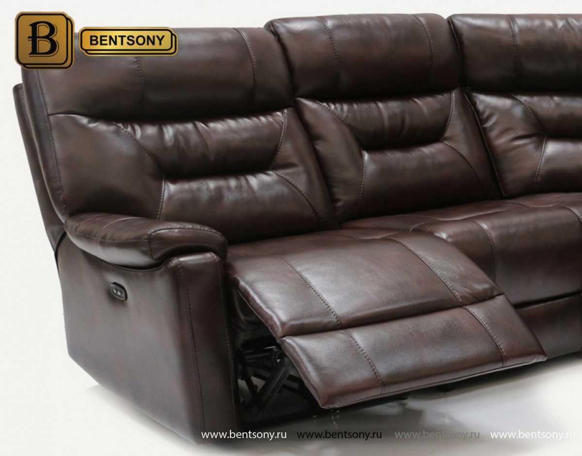 купить диван реклайнер из натуральной кожи