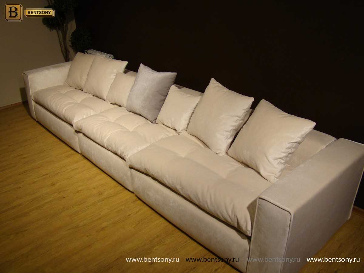 Бежевый диван Бениамино с подушками