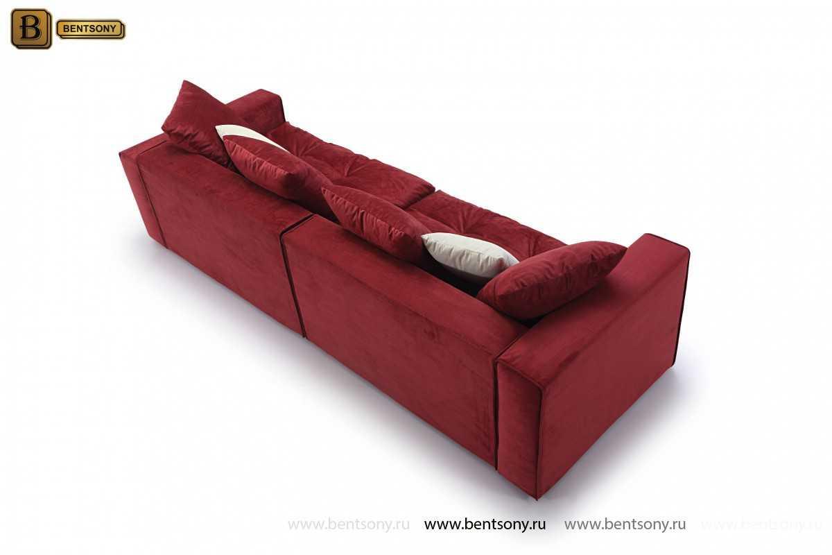 Красный спальный диван Бениамино