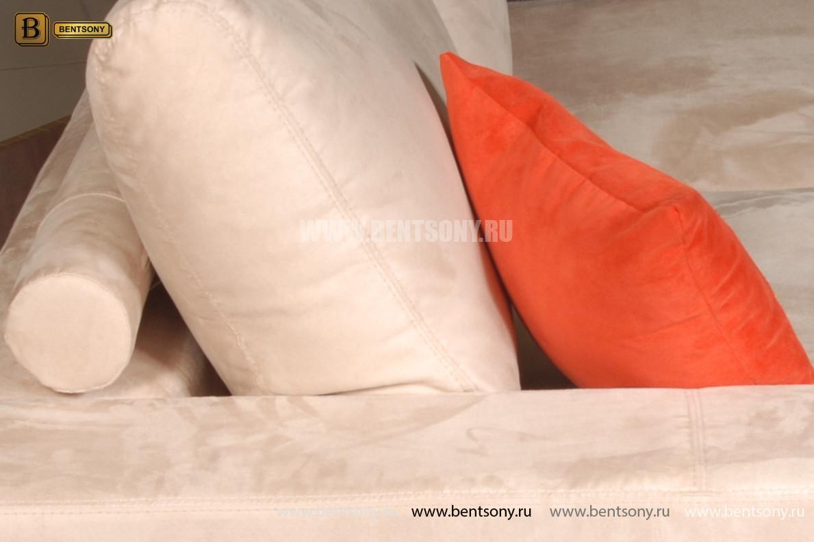 Цветные подушки диван Луиджи